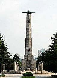 190px-Soviet_martyr_monument_of_Changchun
