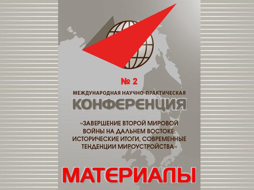 МатериалыОбложкаА5