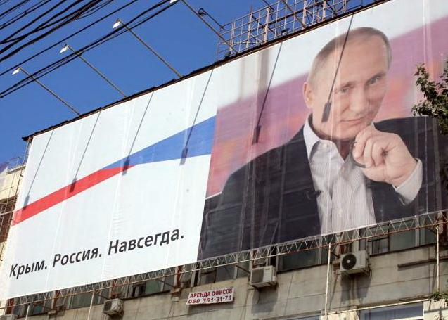 плакат-политика-Путин-крым-2044350