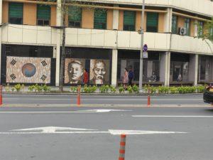 8-Дома участников движения Первого марта