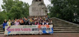 2 (фото встречи с корейской делегацией)